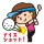 emoji-17-niceshot